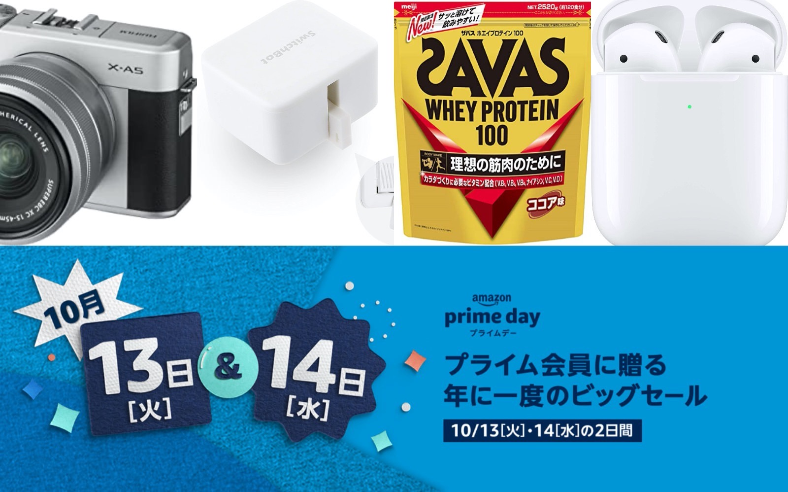 PrimeDay-Items-2nd-presentation.jpg