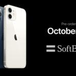 Softbank-Preorder-iphone12mini-promax.jpg