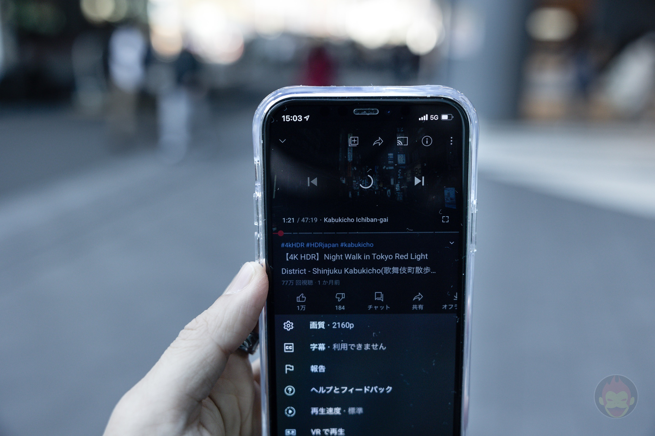 Using-5G-Networks-in-Japan-around-Shibuya-with-iPhone12Pro-03.jpg