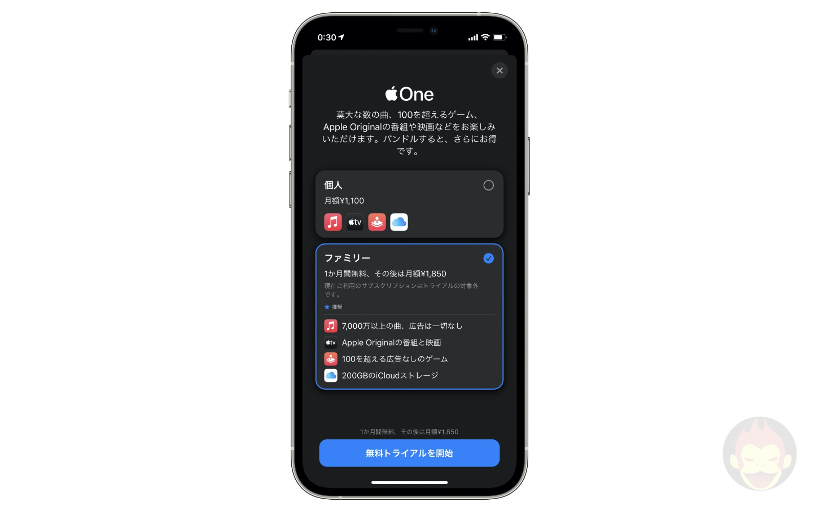 apple-one-japan.jpg