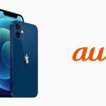 au-iphone-12-series.jpg