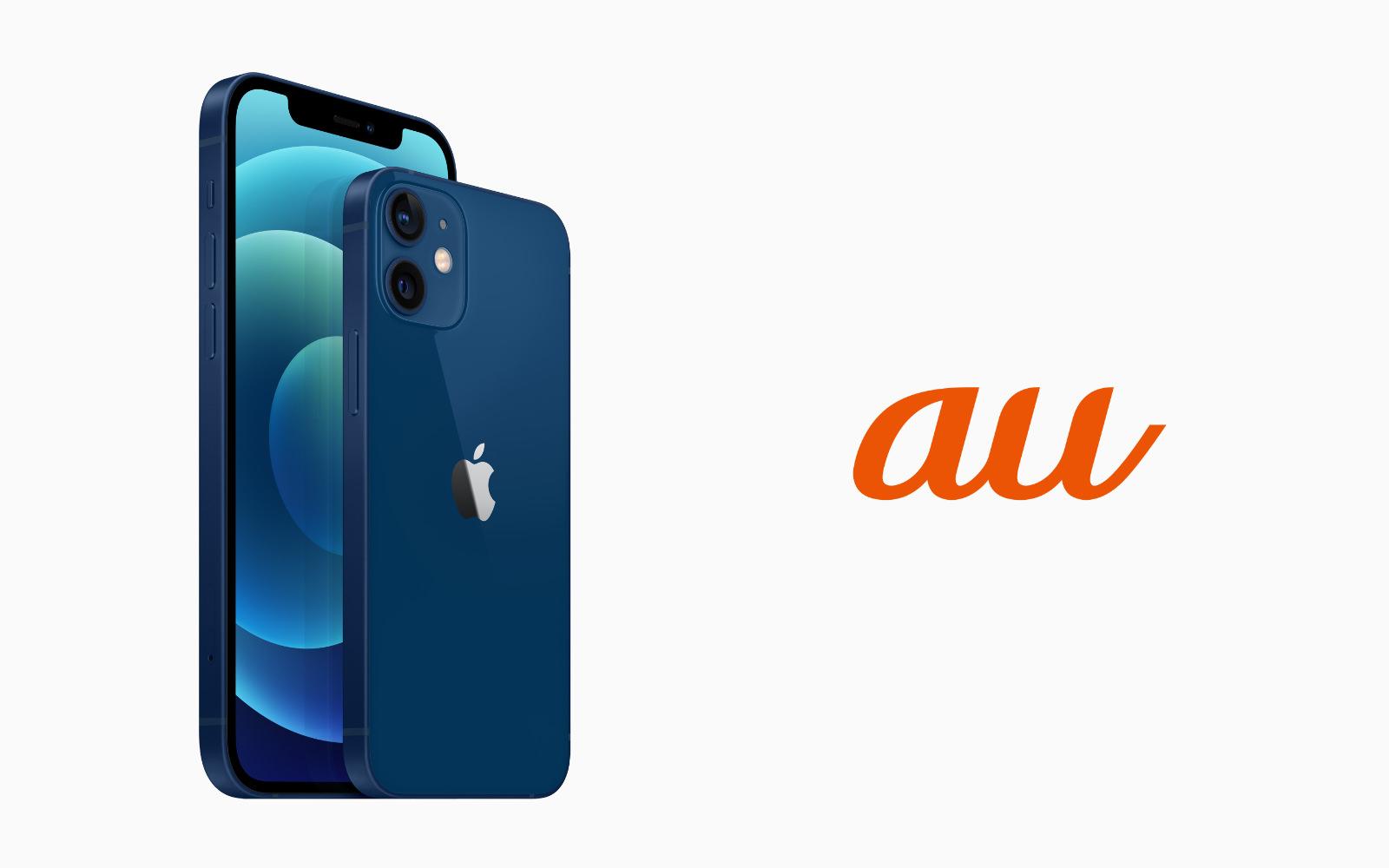 Au iphone 12 series
