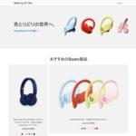beats-by-dr-dre-apple-website.jpg