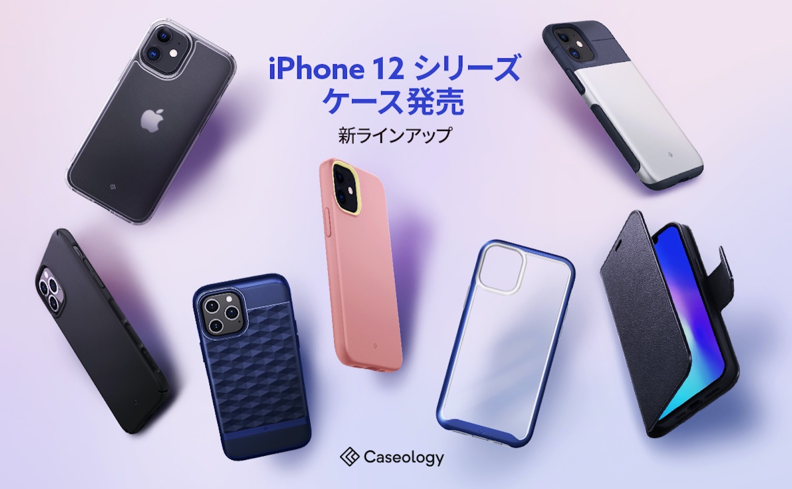 Caseology iphone12 cases and protectors