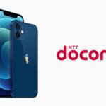 docomo-iphone12-preorders.jpg