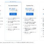 google-workspace-pricing.jpg