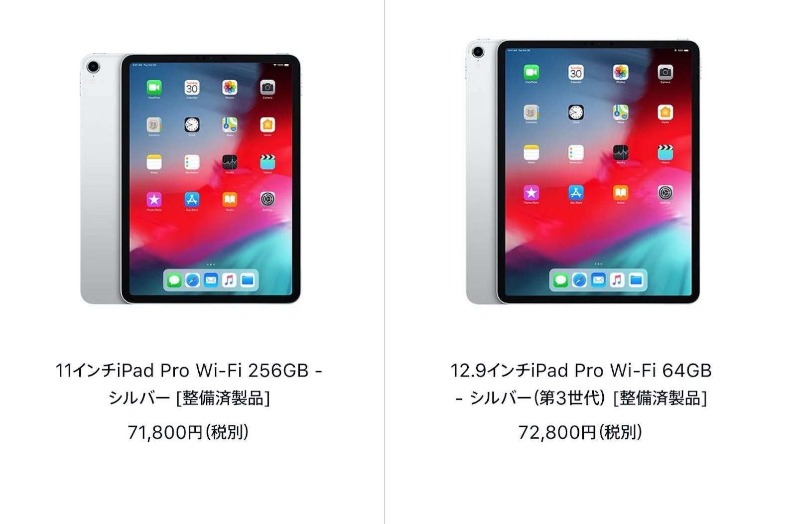 Ipad pro 11 and 129 sale