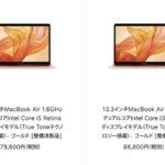 macbook-air-refurbished-sale.jpg