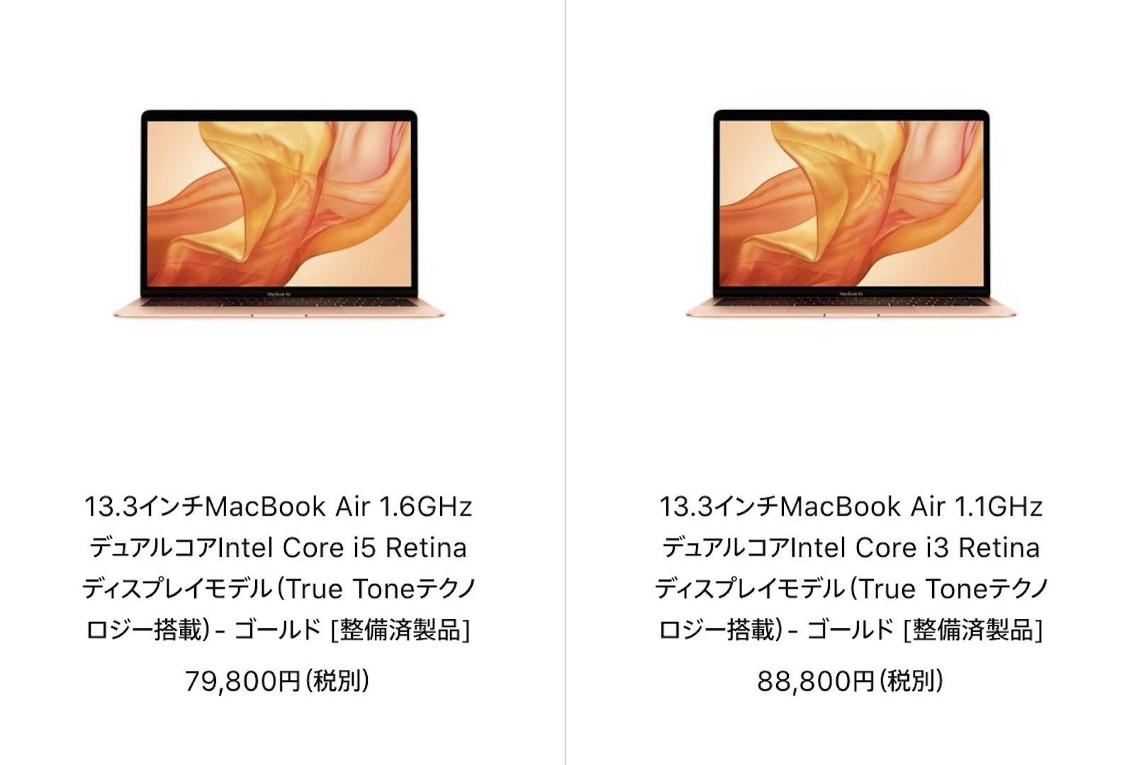 Macbook air refurbished sale