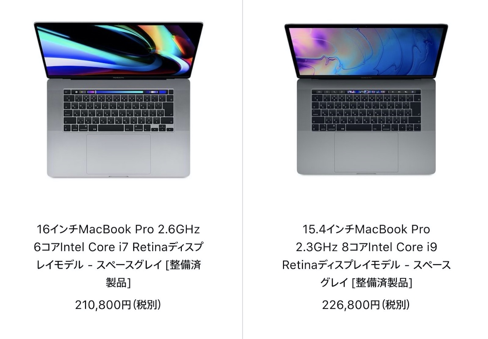 Macbook pro 16inch refurbished