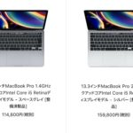 macbook-pro-2020-13inch-refurbished.jpg