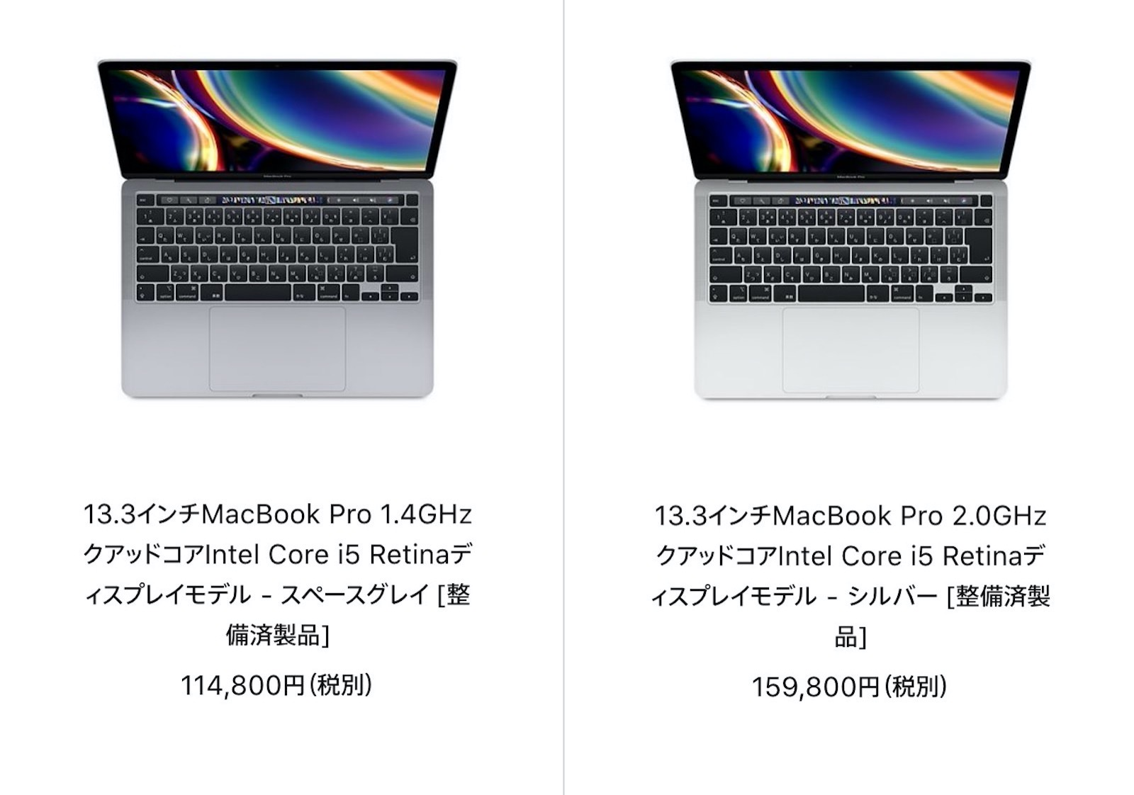 Macbook pro 2020 13inch refurbished