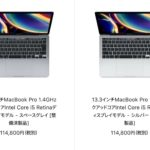 macbook-pro-2020-refurbished.jpg