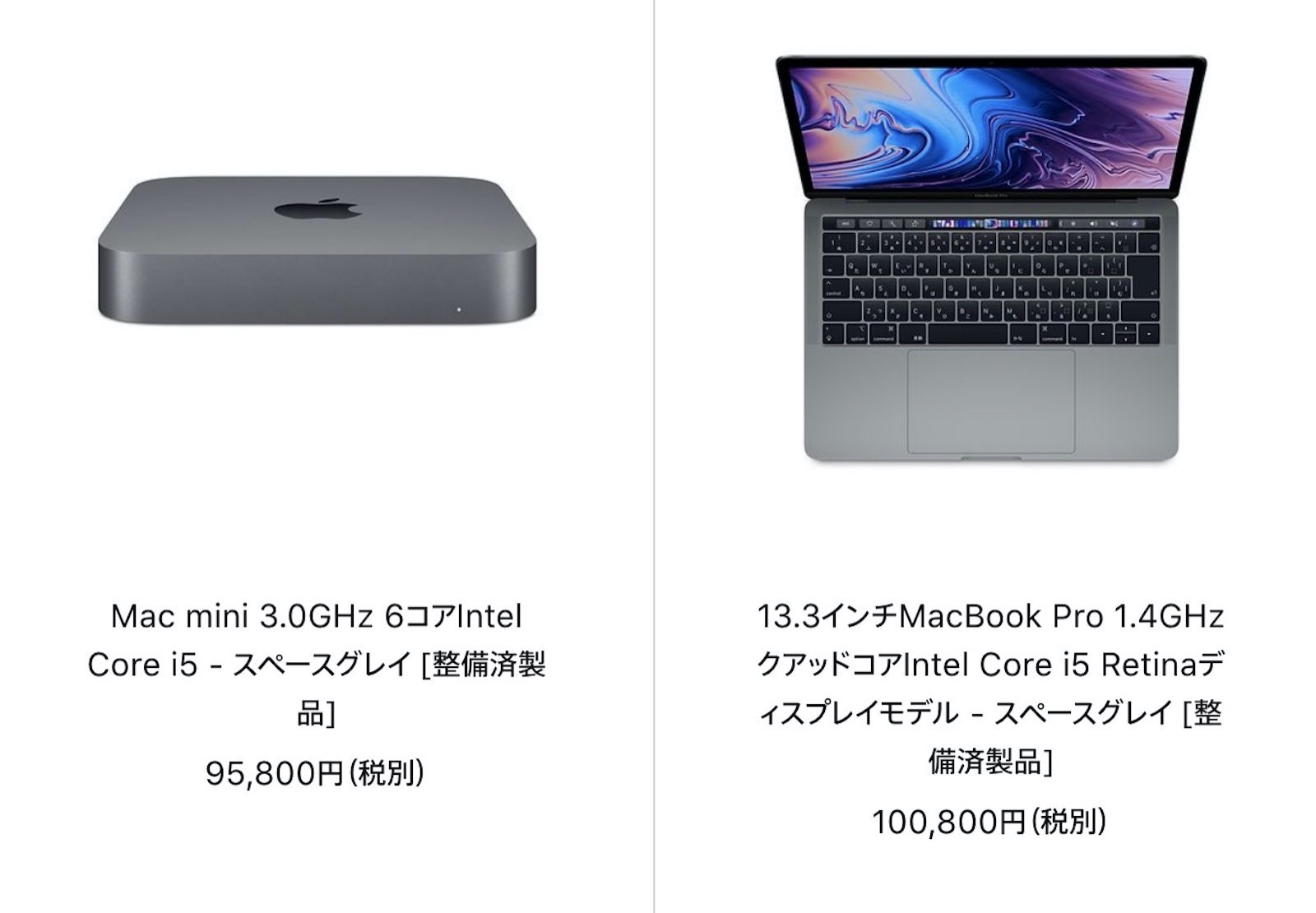 Macbook pro and mac mini refurbished