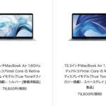 macbookair-refurbished-20201002.jpg