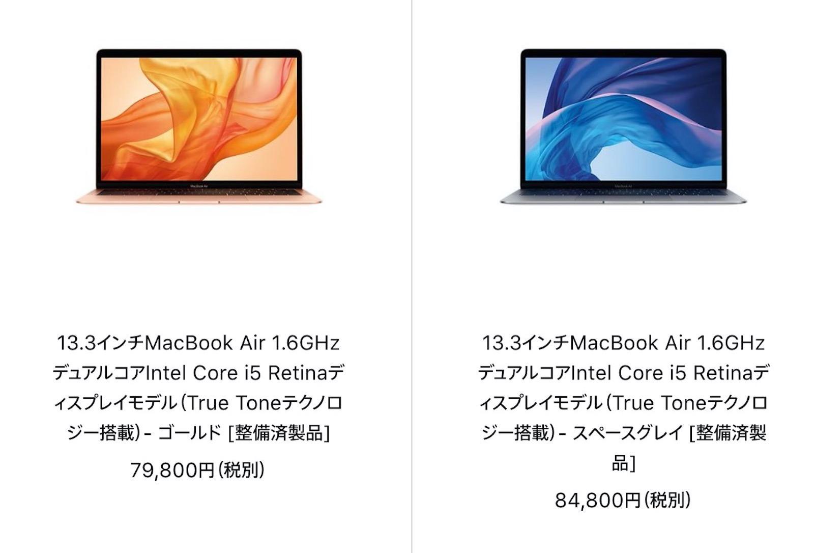 Macbookair refurbished models on sale