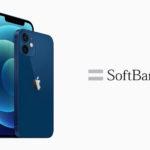 softbank-iphone12-series.jpg