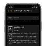 watchos7_0_2-software-update.jpg