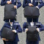 x-pocket-xgo-bizbackpack.jpg