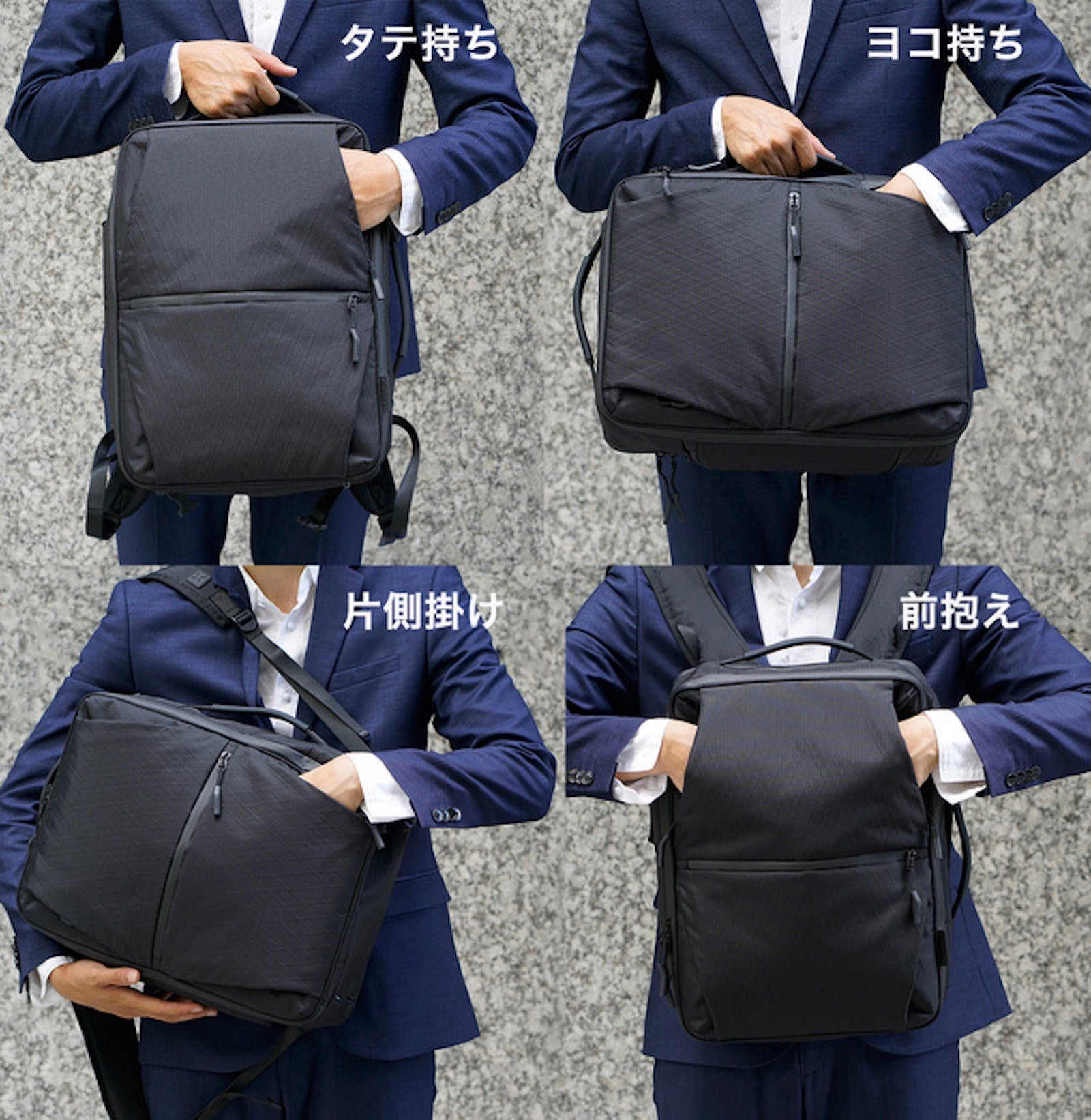 x-pocket-xgo-bizbackpack.jpg