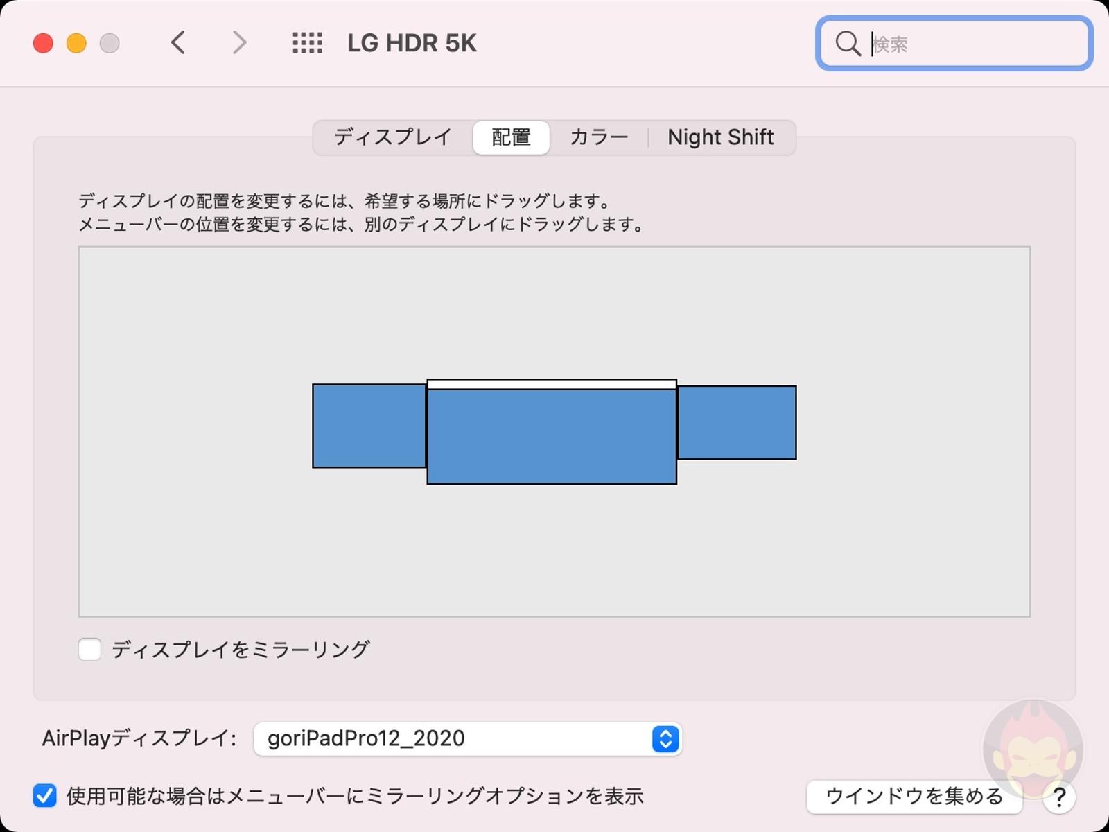Display Settings for 34WK95U W 01