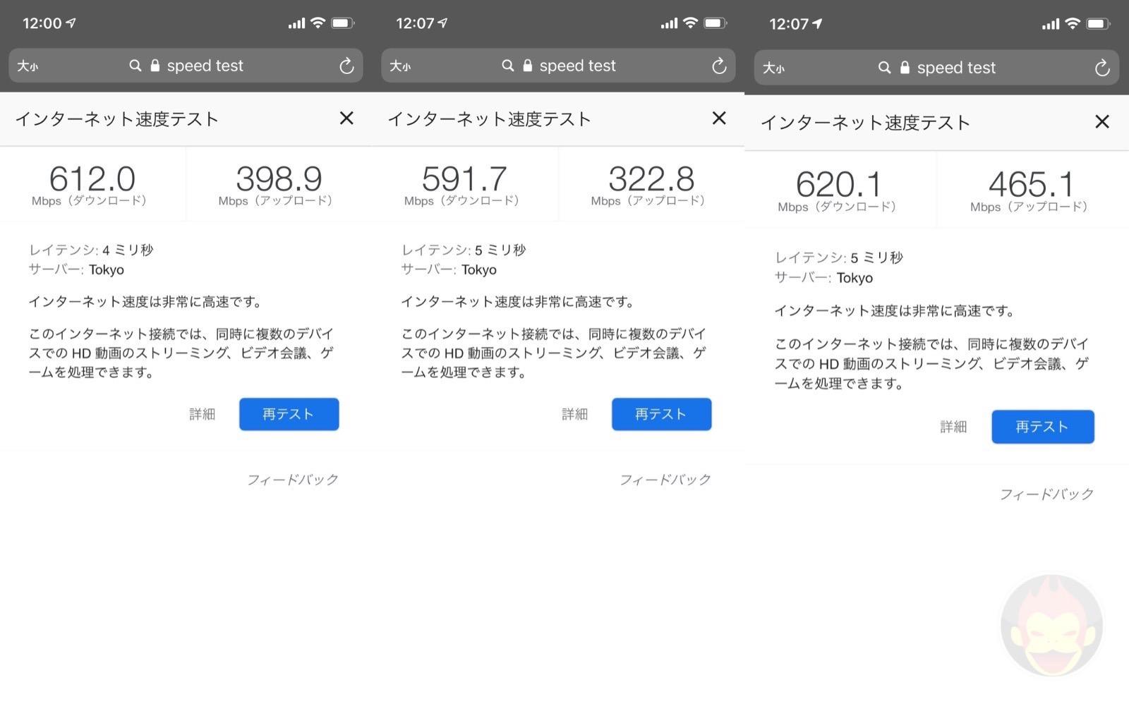 NetSpeed-on-iPhone-With-WiFi6.jpg