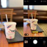 Portrait-mode-with-straw.jpg