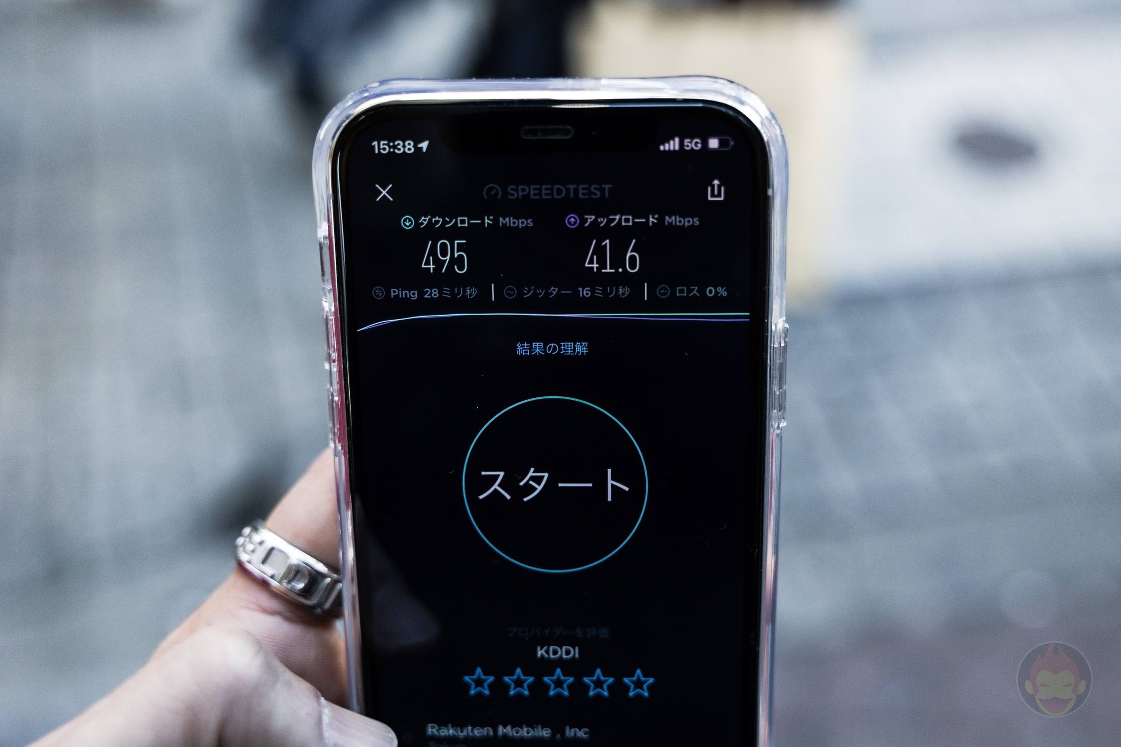 Using 5G Networks in Japan around Shibuya with iPhone12Pro 08
