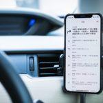 Using-iPhone12Pro-as-CarPlay-SubDashboard-for-GoogleMaps-01.jpg