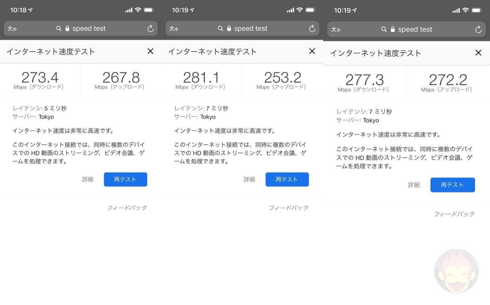 Without-WiFi6-NetSpeed.jpg