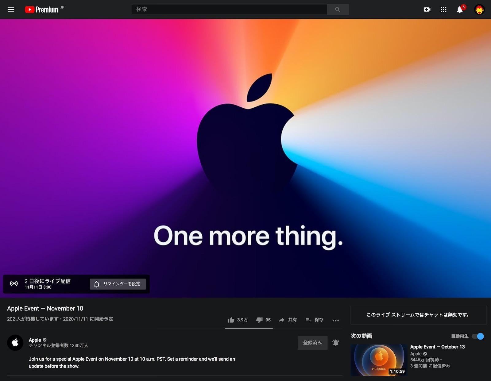 Apple event nov youtube