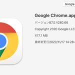 google-chrome-87-latest-version.jpg