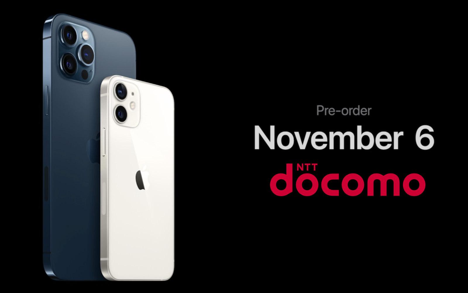 Iphone12mini 12promax preorder docomo