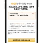 kindle-unlimited-iphone.jpg