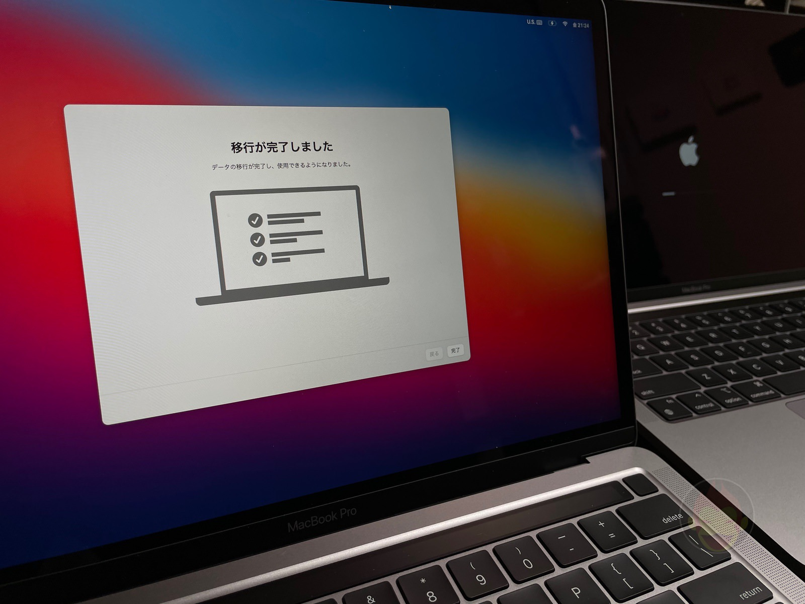 MacOS Recovery on Apple Silicon Mac 22
