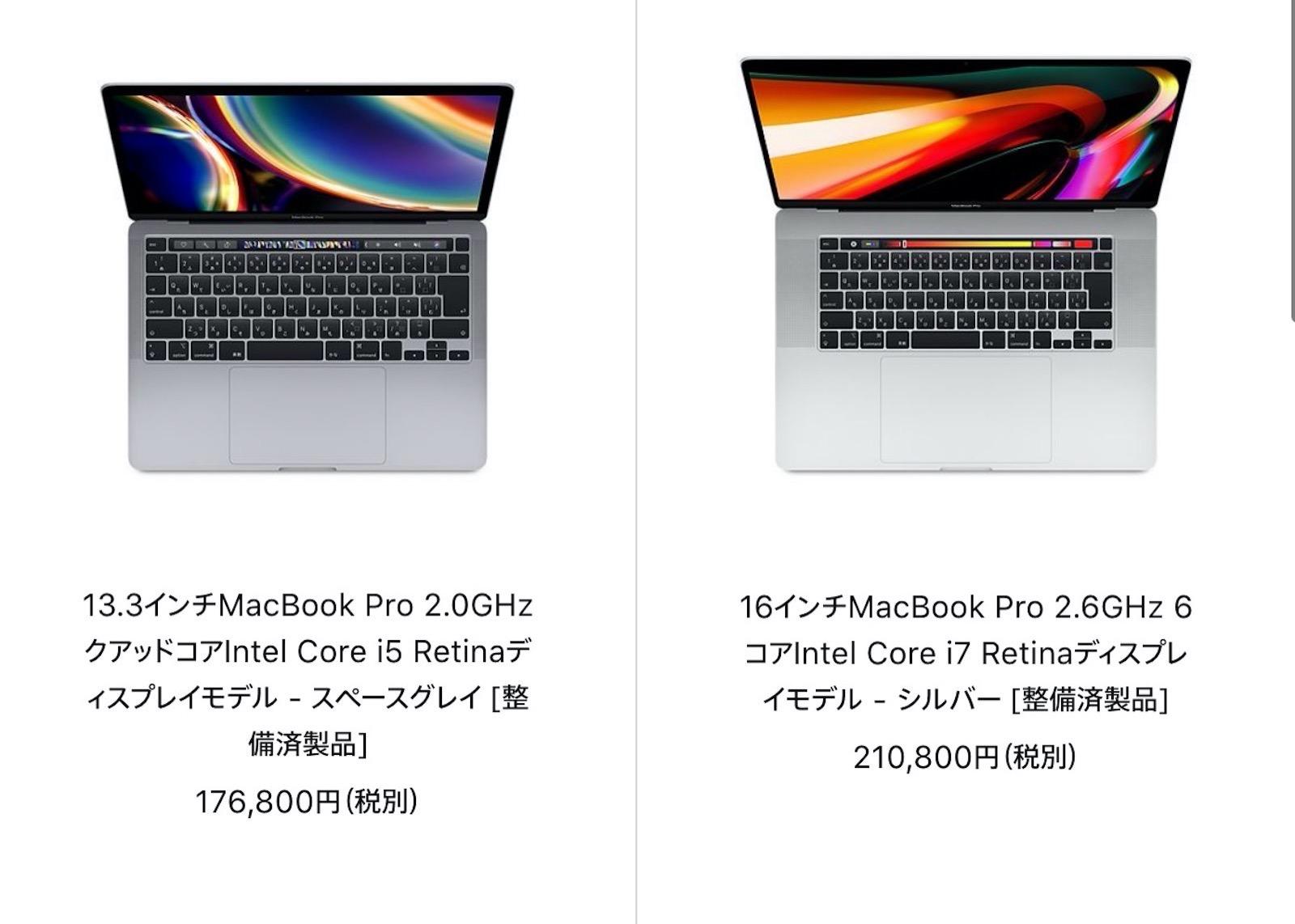 Macbook 13 15 refurbished
