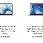 macbook-air-69800.jpg