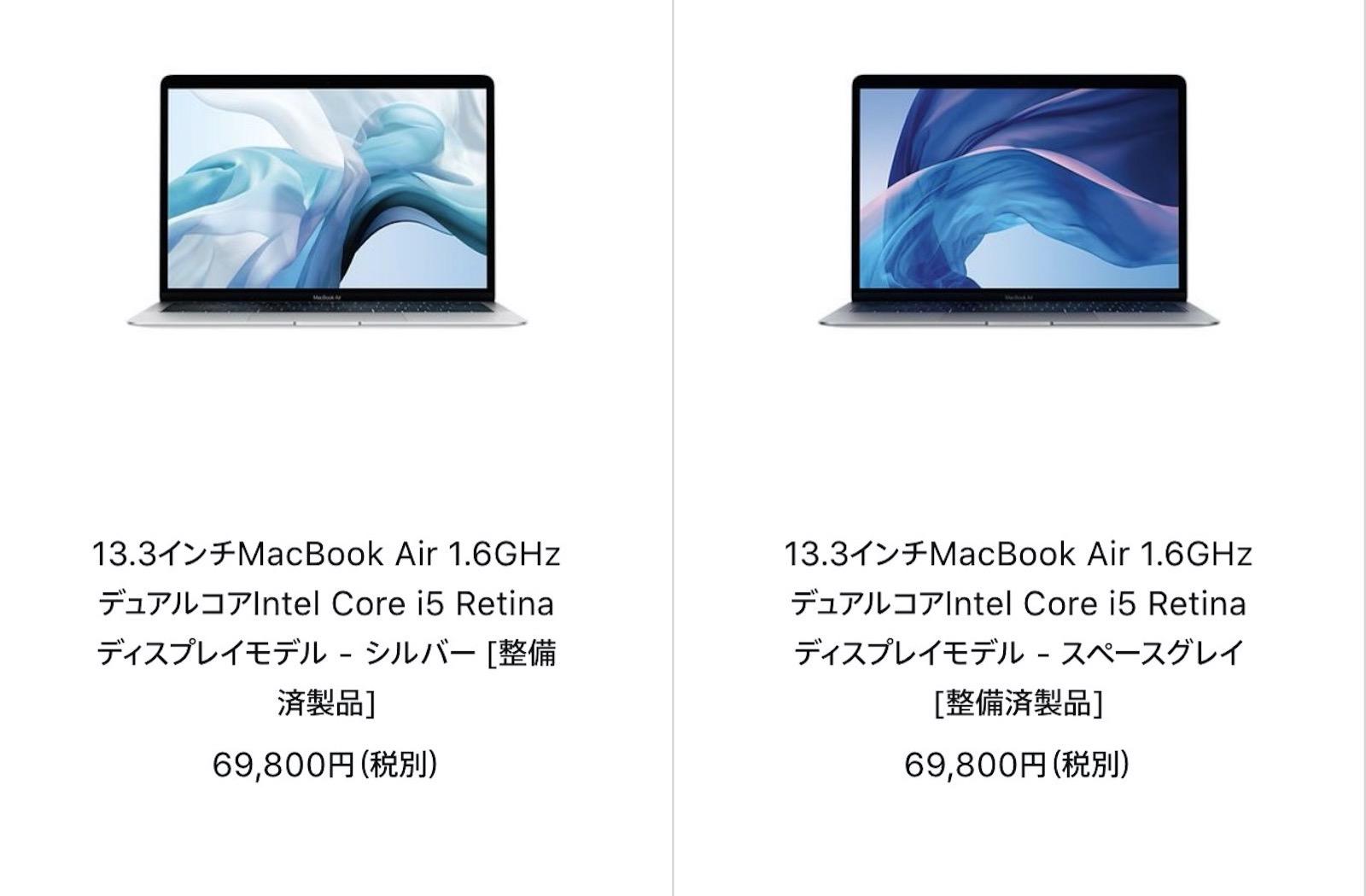 Macbook air 69800