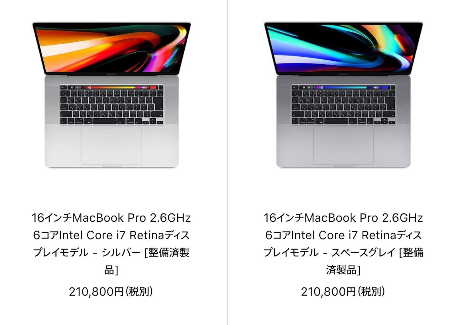 Macbook pro 16inch on sale