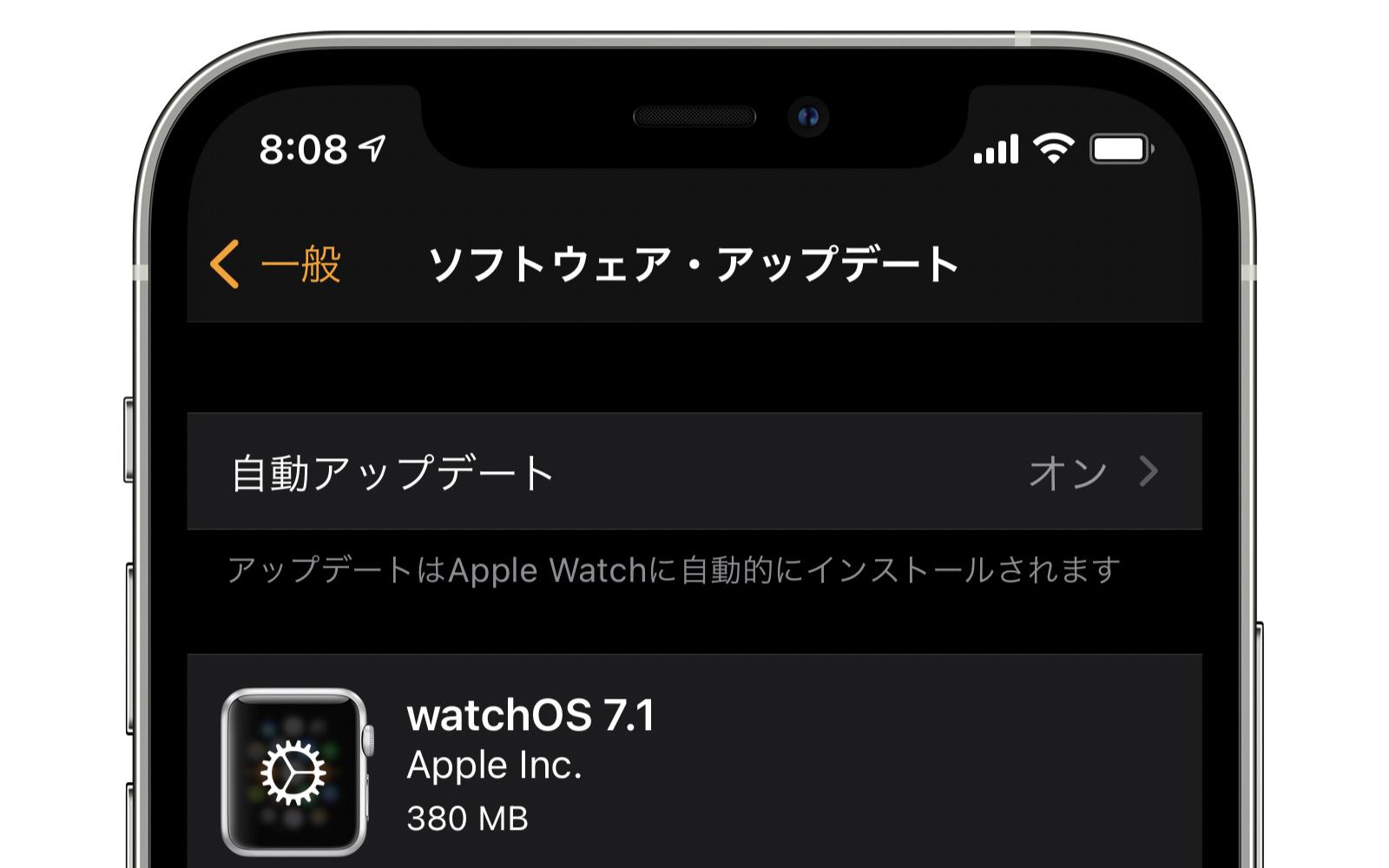 WatchOS 7 1 update