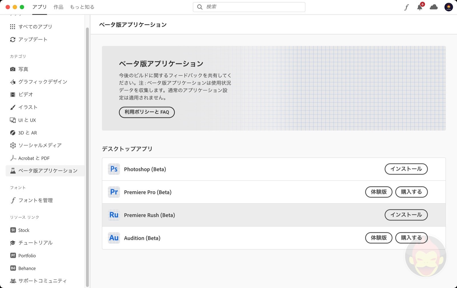 Adobe-Premiere-Pro-Rush-Audition-in-Beta-01.jpg