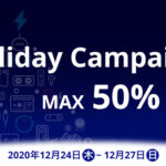 Anker-Holiday-Campaign-50Percent-off.jpeg