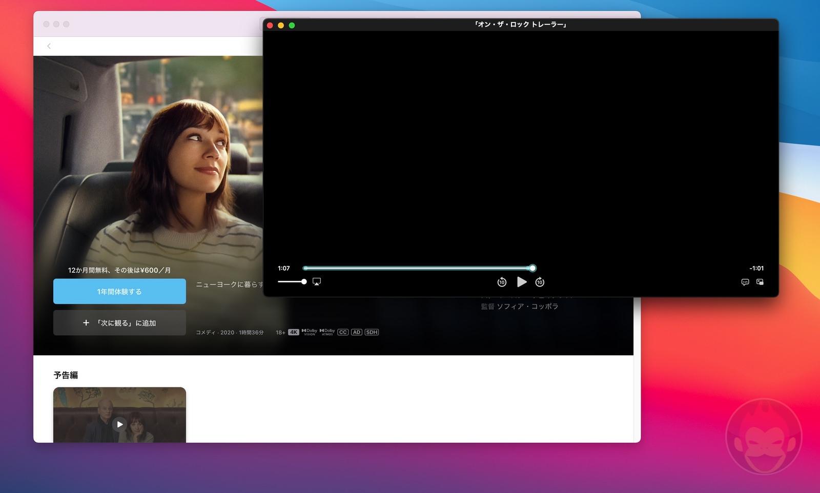 Apple TV Recording Problem 01