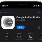 Google-Authenticator-App.jpg