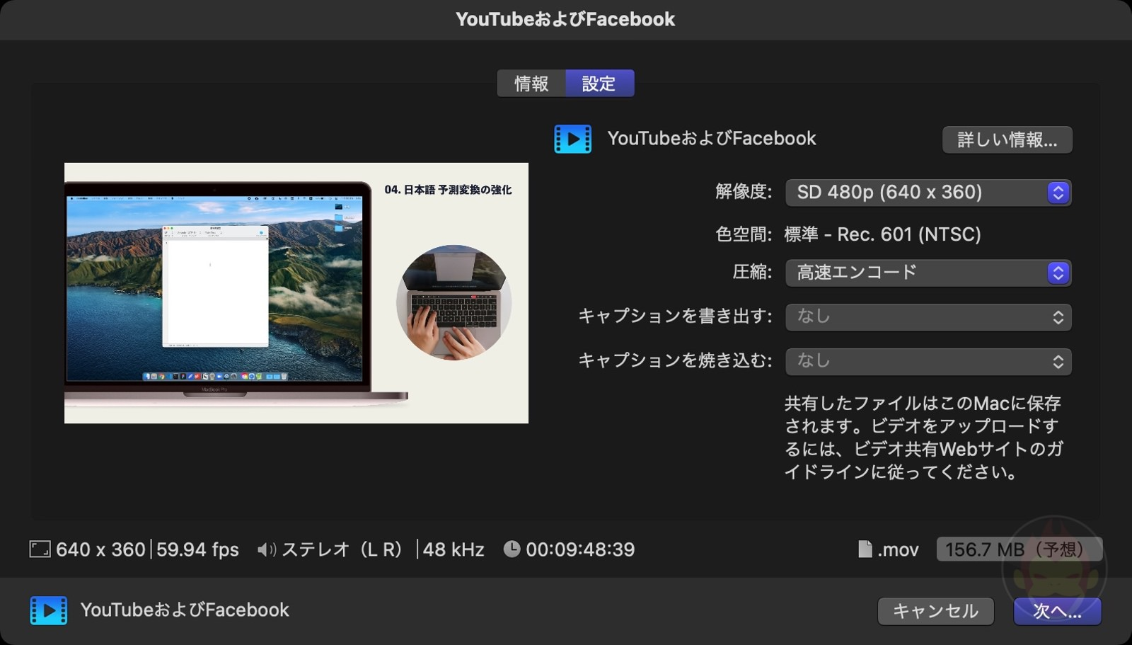 YouTube and Facebook upload settings 01