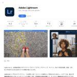 adobe-lightroom-version4_1.jpg