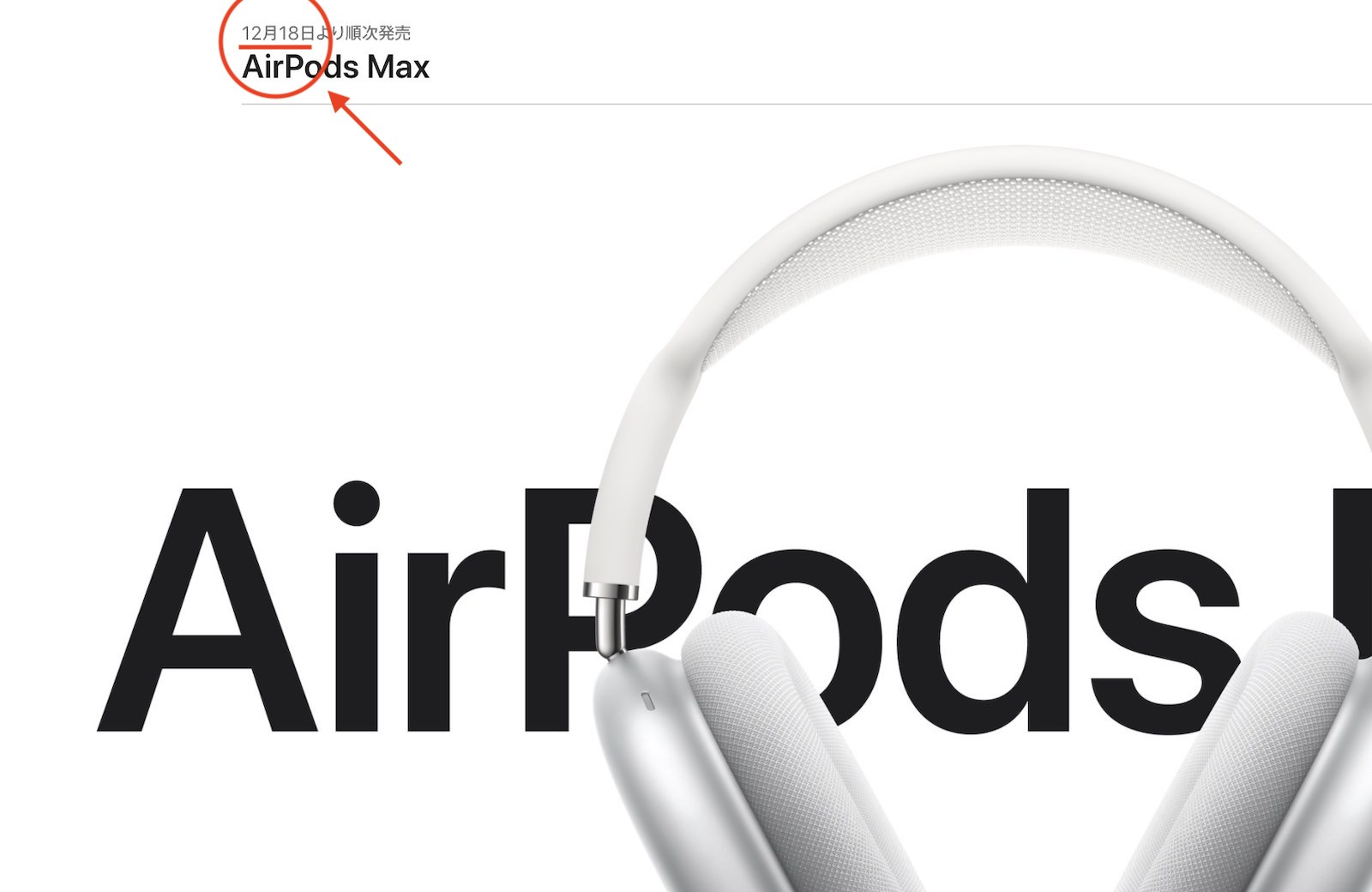 Airpods max on sale from 1218