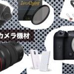 gorime-best-2020-camera-gadgets.jpg