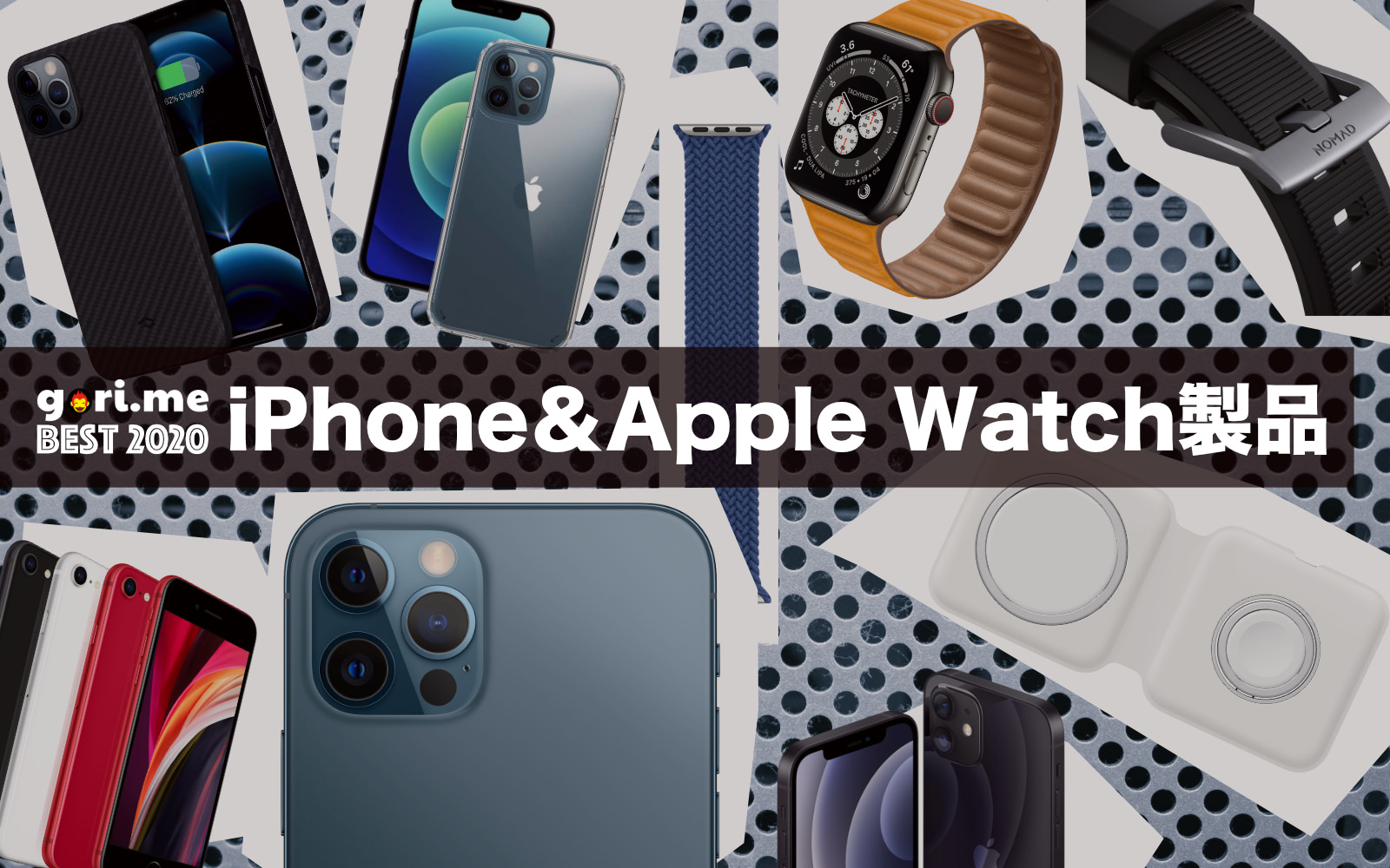 Gorime best 2020 iphone and apple watch