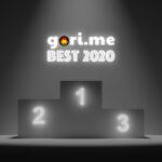 gorime-best-ranking-2020.jpg